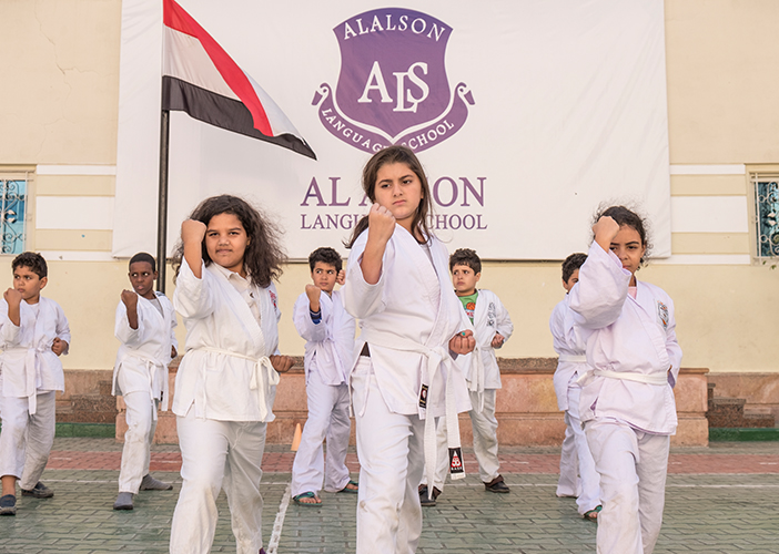 Al Alson Language School