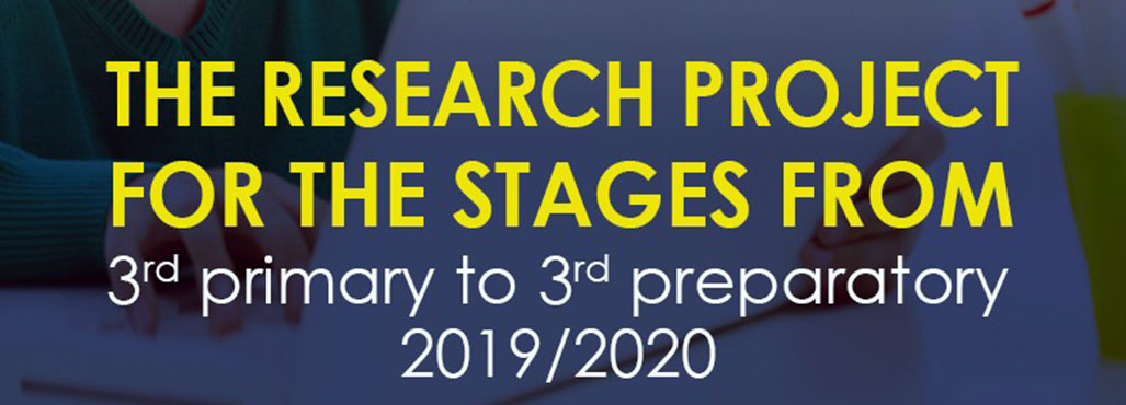 Guidelines for the submission of the research project for the stages from 3rd primary to 3rd preparatory 2019/2020